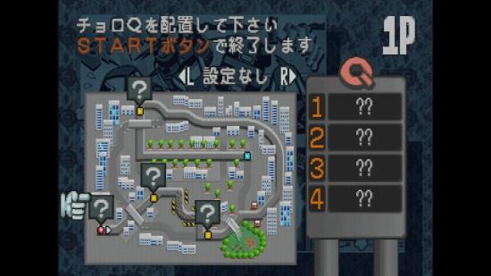 Choro Q Park GP Screenshot 2018-02-18 20-39-33
