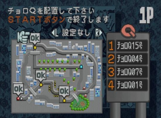 Choro Q Park GP Screenshot 2018-02-18 20-40-26