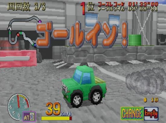 Choro Q Park GP Screenshot 2018-02-18 20-43-20